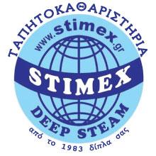 Ταπητοκαθαριστήρια Stimex
